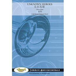 Unknown Heroes - Qian, Chen